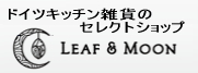 Leaf&monn